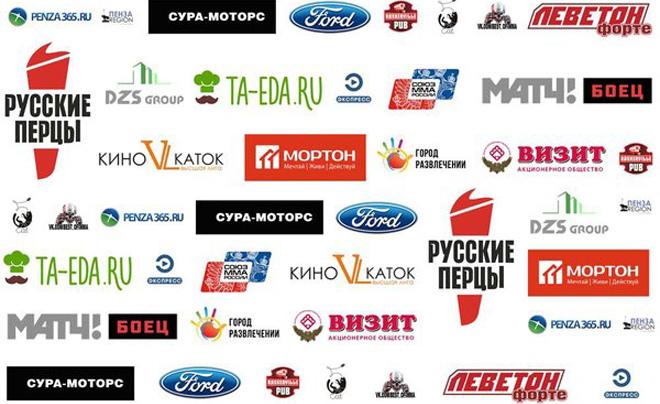 """Спонсоры и партнеры юбилейной """"Битвы на Суре 5"""""""