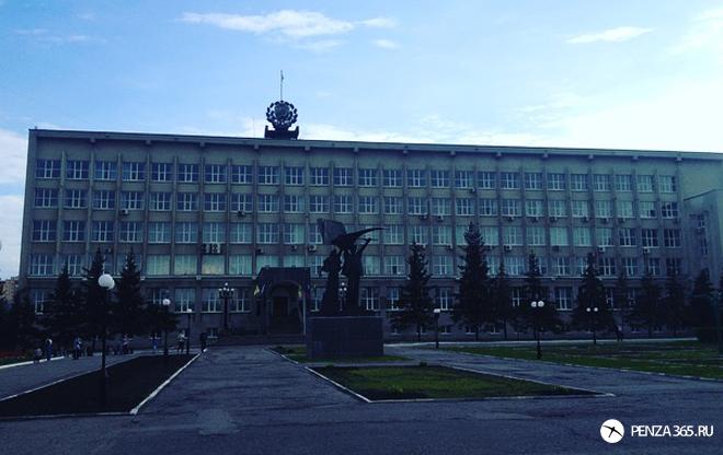 ФОТО АДМИНИСТРАЦИЯ ГОРОДА ПЕНЗА