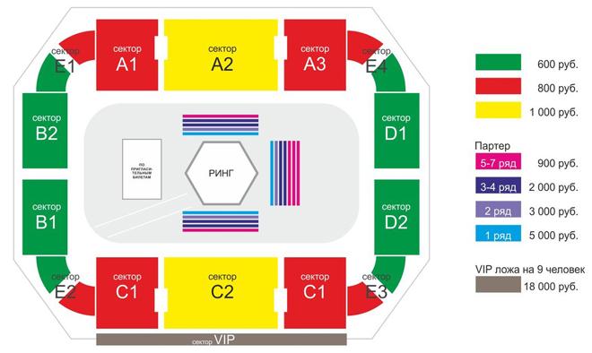 цены на билеты битва на суре 2 фото