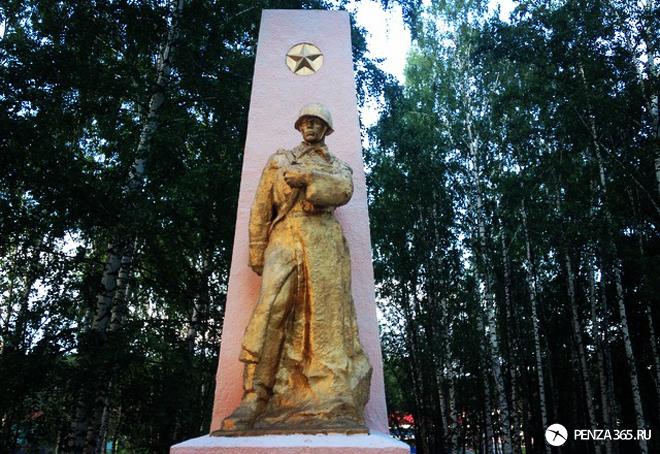 фотография - Село Золотаревка. Памятник погибшим войнам из села Зоторевка фото