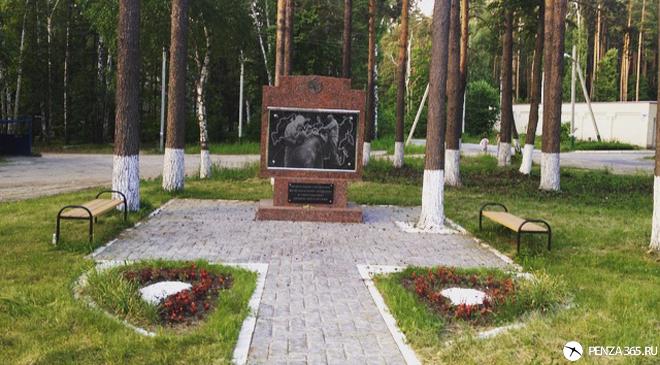 фото Город Пенза. Памятная стела, посвященная окончанию уничтожения химического оружия