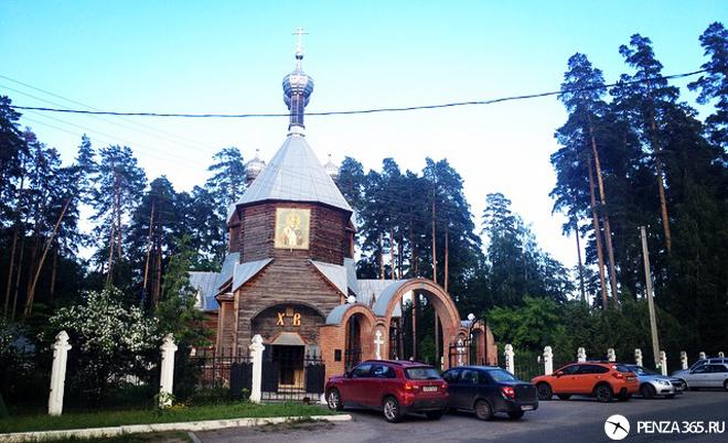 Город Пенза. Церковь Николая Чудотворца фото