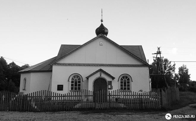Село Золотаревка. Храм Боголюбской иконы Божьей Матери фото