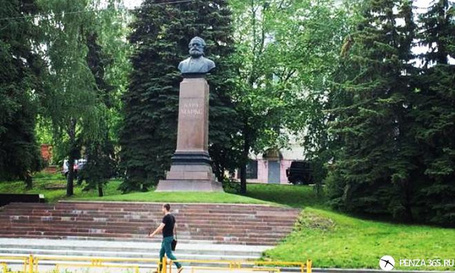 Город Пенза. Памятник Карлу Марксу фото
