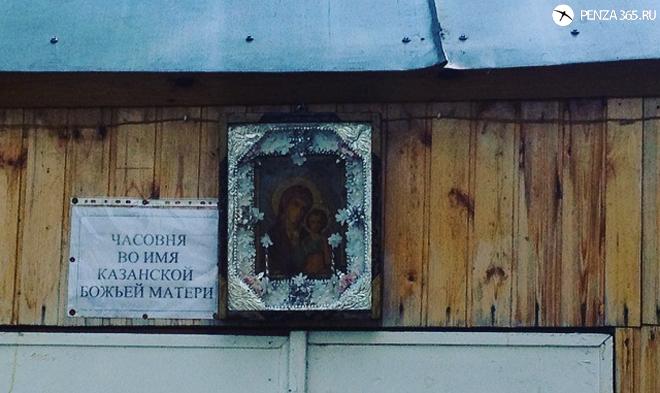 Село Богородское. Часовня во имя Казанской Божьей Матери.