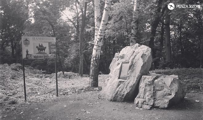 Город Пенза. Памятник казакам - основателям крепости пенза фотография
