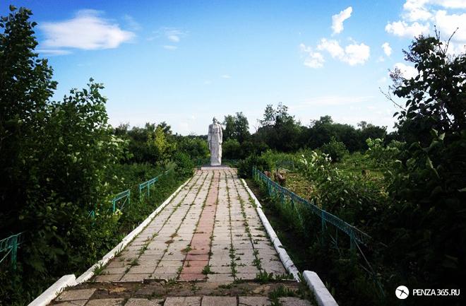 Село Богородское. Мемориал погибшим войнам в Великой Отечественной войне.