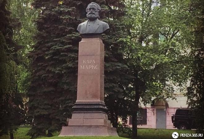 фото ГПамятник Карлу Марксу пенза