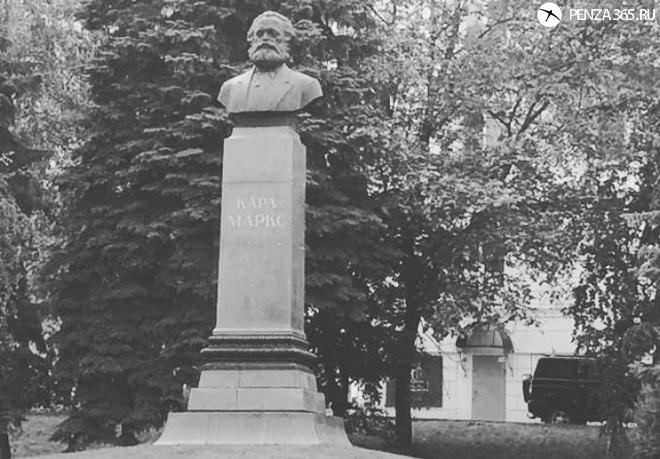 фото Город Пенза. Памятник Карлу Марксу