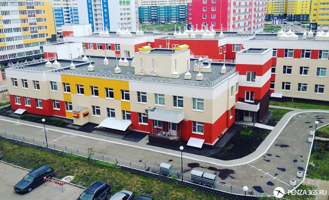 детский сад в городе спутник