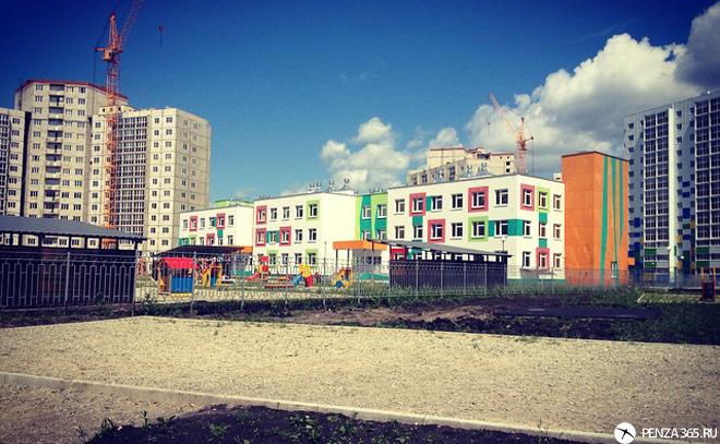 Детский сад N 1 Спутник Пенза Фото.