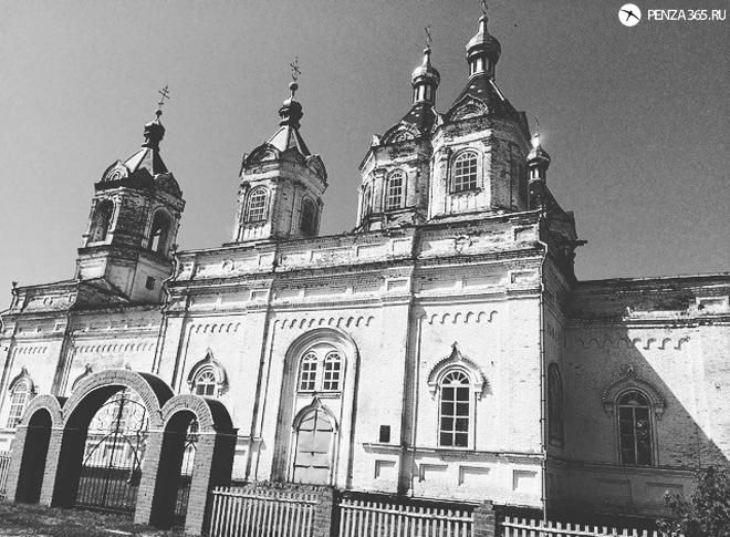 Село Усть – Каремша. Церковь Вознесения Господня. фото
