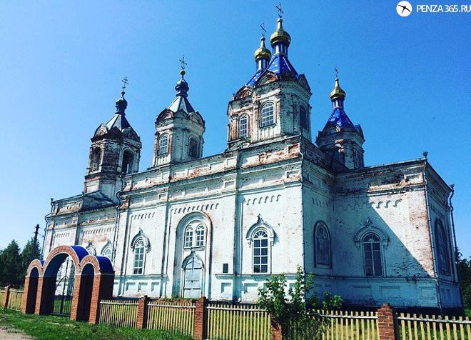 фото Село Усть – Каремша. Церковь Вознесения Господня