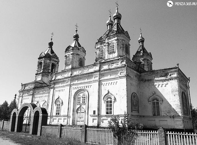 фотография 2016 Село Усть – Каремша. Церковь Вознесения Господня