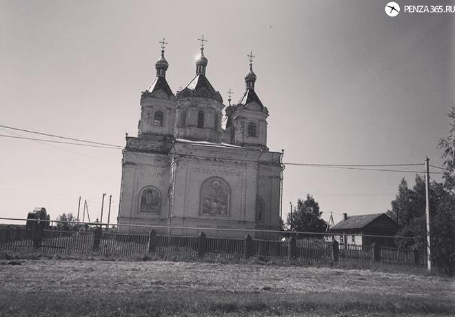 Село Усть – Каремша. Церковь Вознесения Господня фото 2016