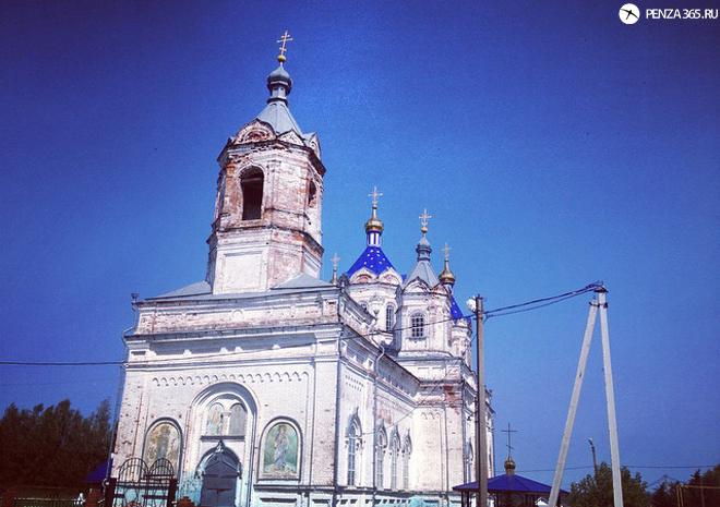 фото церковь в пензенской области