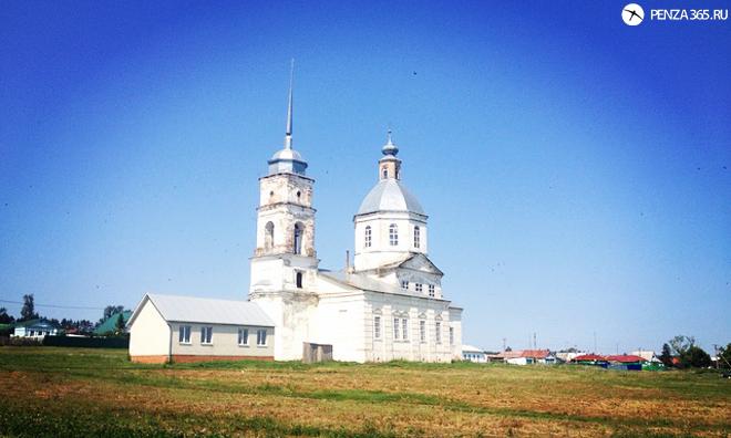 фото Село Усть – Каремша. Церковь Вознесения Господня.