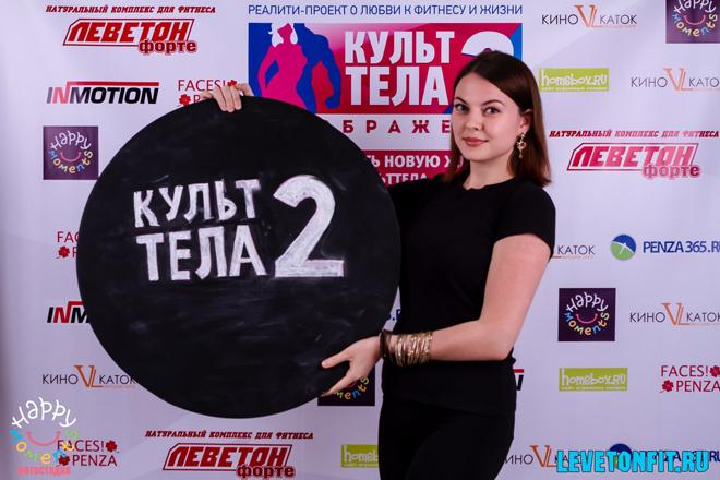 moiseeva-anastasiya-nikolaevna-penza