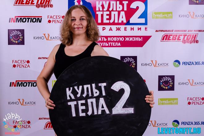 rusishvili-olga-anatolevna-penza-fo