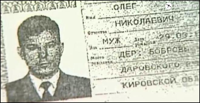 steksov-viktor пенза