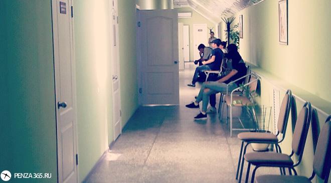 Медецинский центр Пенза фото