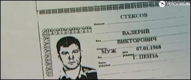 steksov-viktor-penza-foto