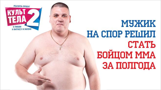 Рогозин Денис Викторович пенза