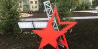 В Пензе 8 мая открыли первый в России сквер «Бессмертный полк»